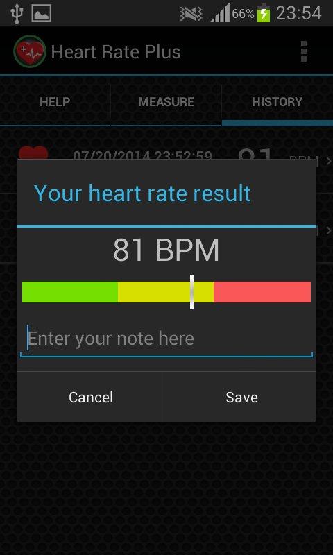 心率计 Plus截图