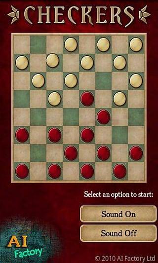 子跳棋开局技巧图解分享展示图片