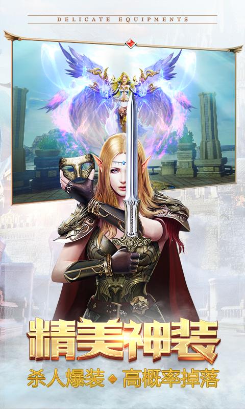 永恒纪元-神龙降世