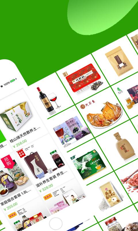 中国传统食品