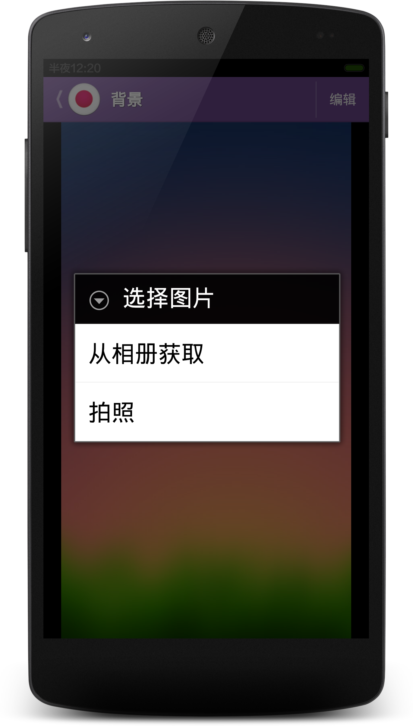 学日语(中文版)