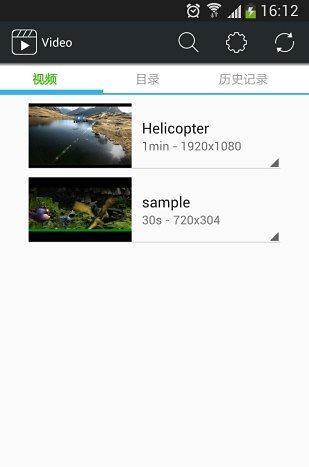 万能视频播放器HD截图