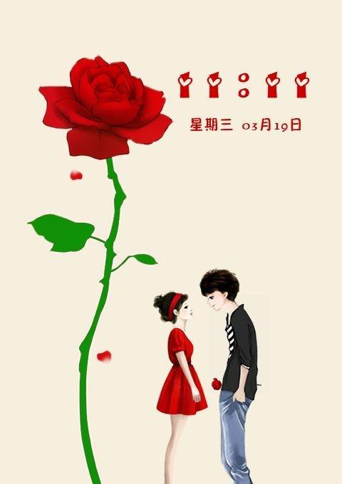 甜蜜情侣爱情锁屏桌面美化下载_安卓手机甜蜜情侣爱情图片