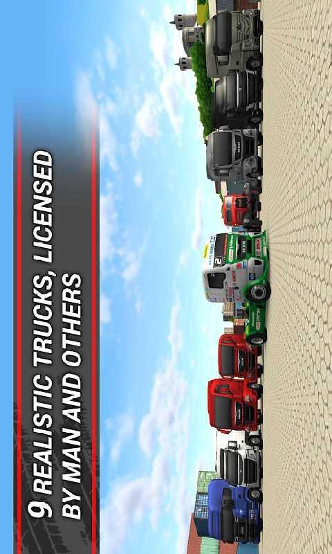模拟卡车16截图