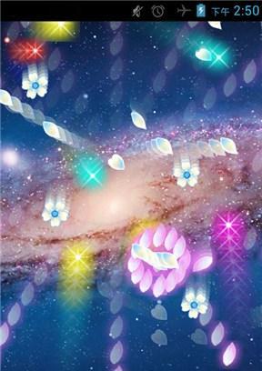 唯美星空动态壁纸图片