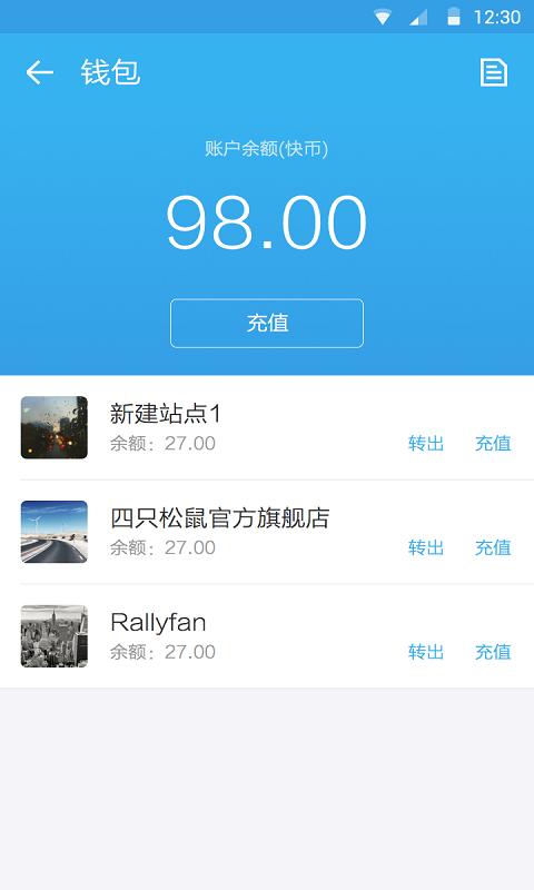 搜狐快站截图
