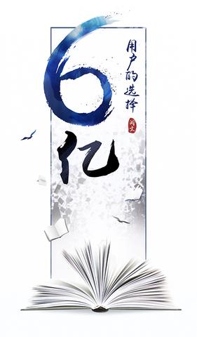 QQ阅读(尊享版)