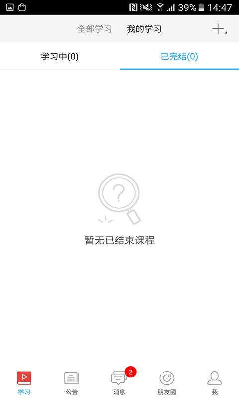 广西电大中职