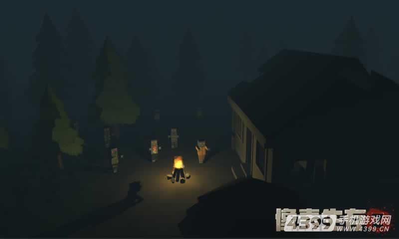 像素生存 - Survival Games截图