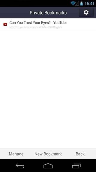 隐私收藏夹 - UC浏览器截图