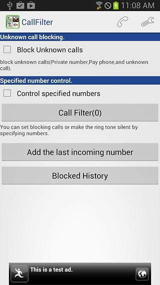 电话过滤截图
