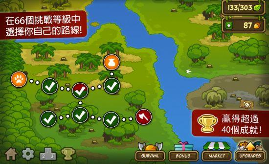 森林防御战:猴子传奇 内购破解版截图