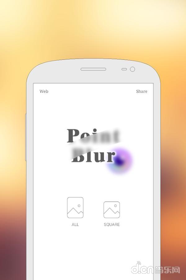 Point Blur截图