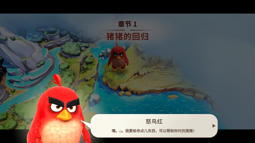 愤怒的小鸟:演化截图