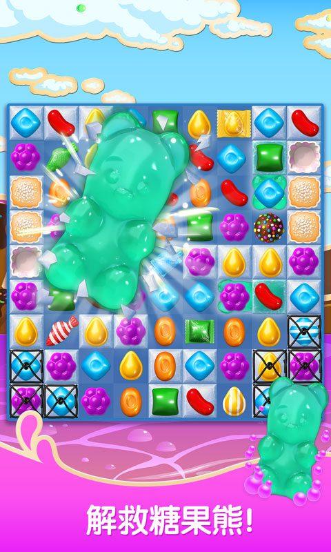 糖果苏打传奇