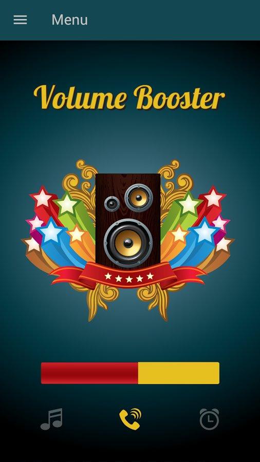 音效强化软体