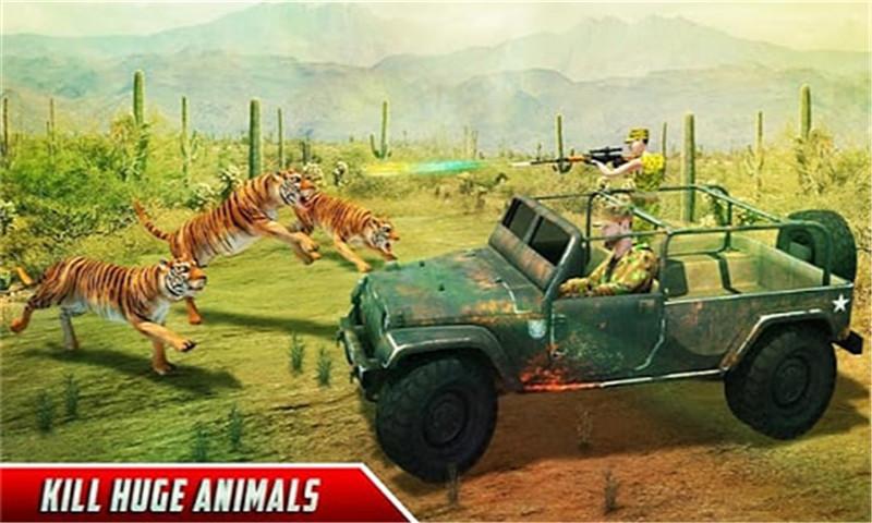 狩猎3D截图