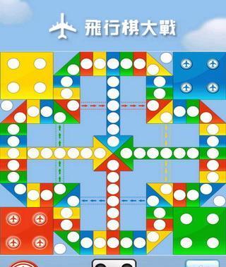 这款飞行棋界面简洁,棋盘一目了然,玩法和传统的飞行棋一致!图片