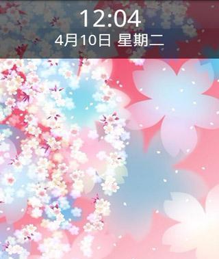 超a苹果锁屏二(高清版)安卓平板电脑桌面美化下载_pad图片