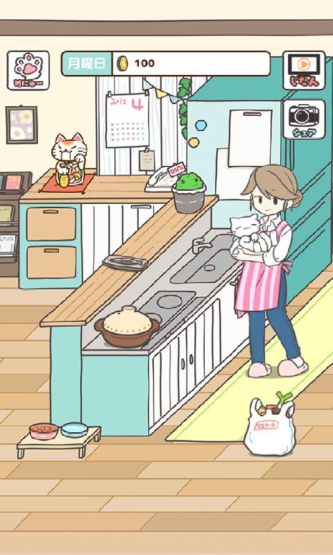 猫咪饲养日常汉化版