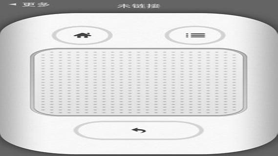 VST手机遥控截图