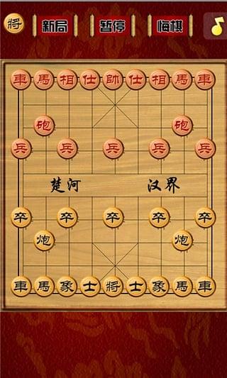 象棋大战下载_象棋大战v112.835图片
