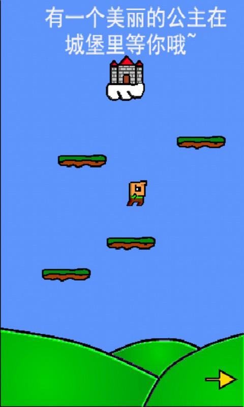 小人儿超级跳跃