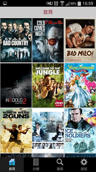 Anyplex 数码点播 - VOD Movie截图