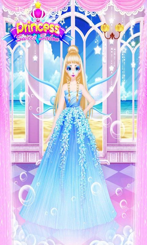 公主甜心沙龙