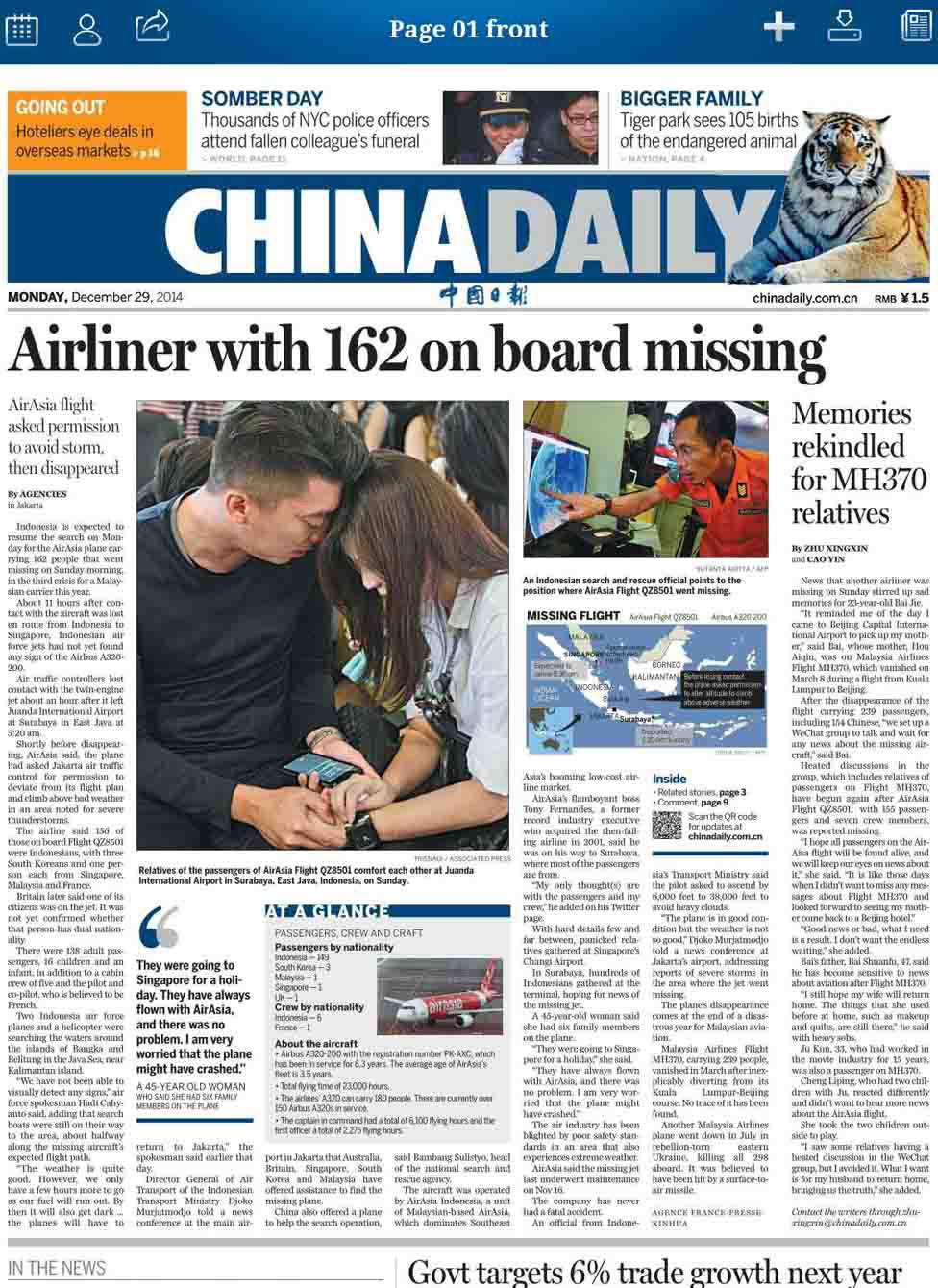China Daily Epaper