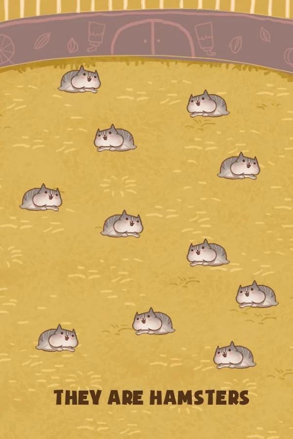仓鼠进化大派对