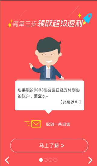 中国网购服务截图