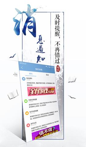 QQ阅读(尊享版)截图
