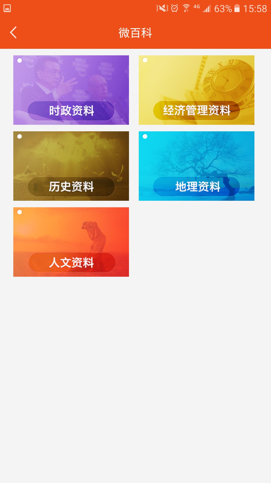 延安互联网党建云平台