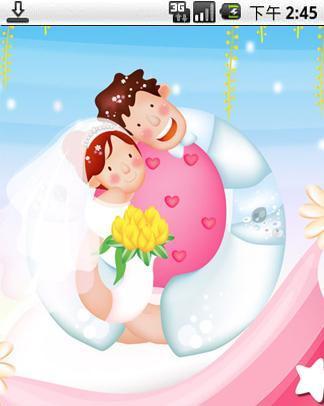 情侣幸福生活壁纸桌面美化下载_安卓手机情侣幸福生活图片