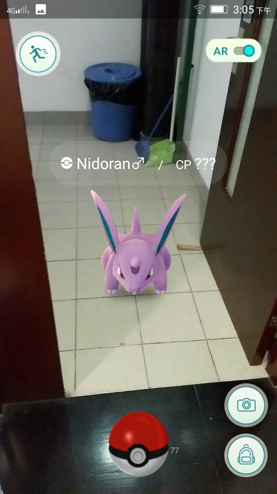 Pokemon Camera截图