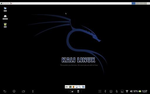 完整的Linux安装截图