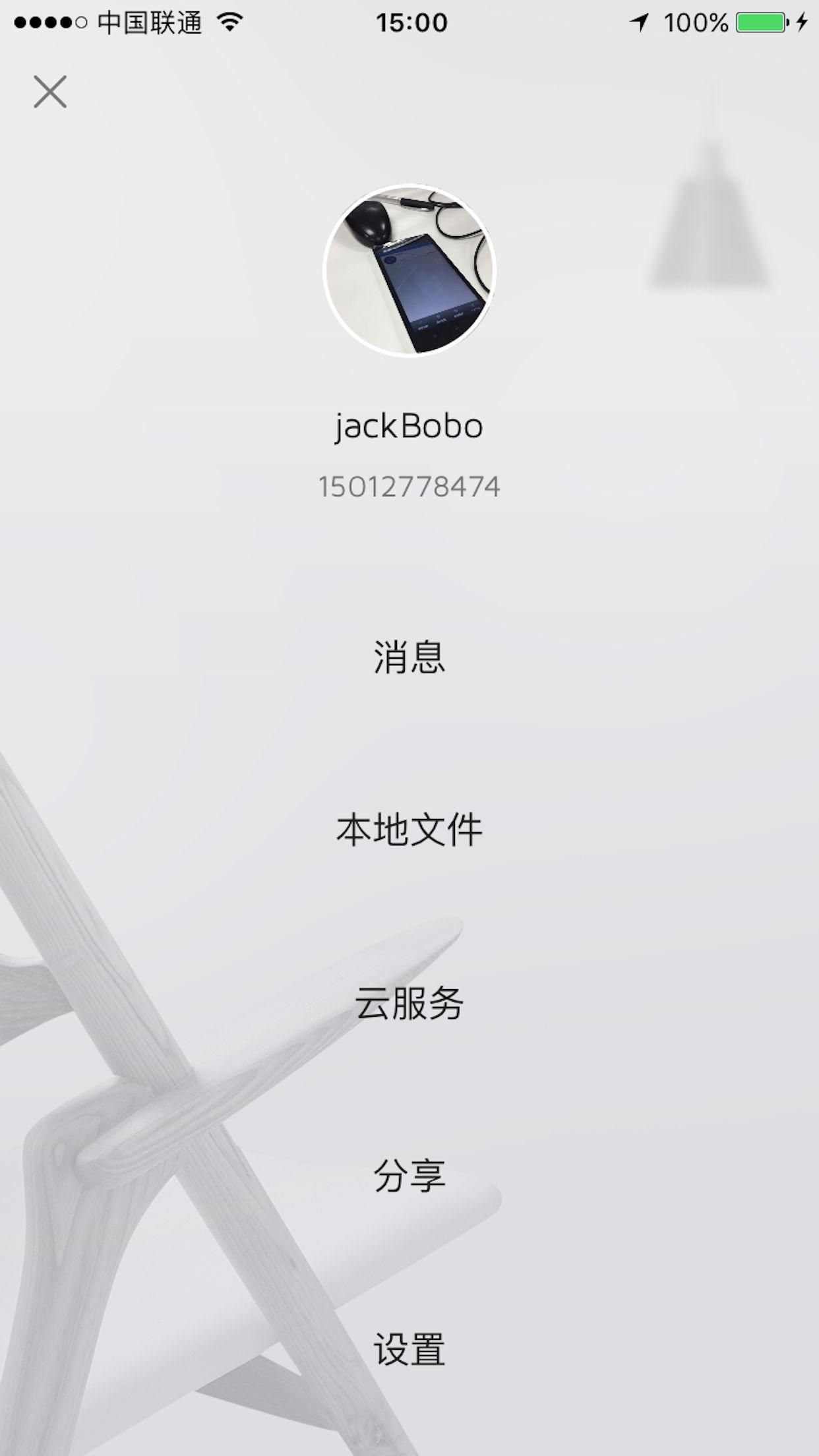 汉邦鸿雁云Pro