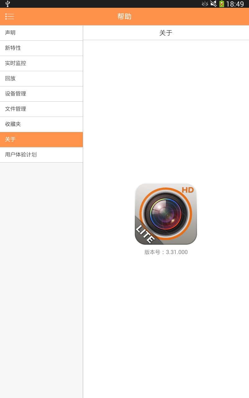 gDMSS HD Lite截图