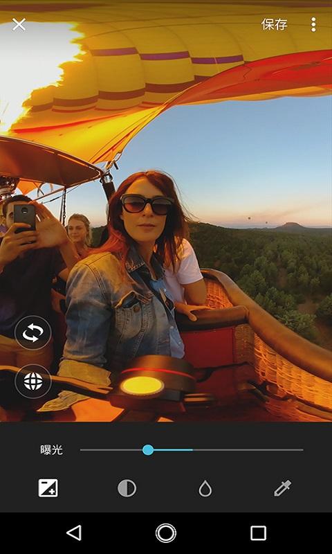 Moto Mods™ Camera