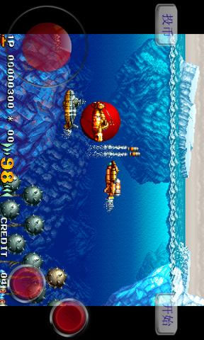 海底大作战
