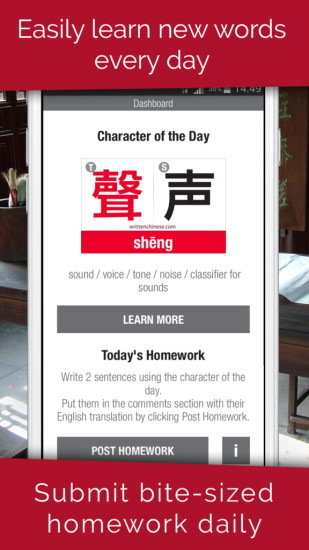 Chinese Dictionary截图