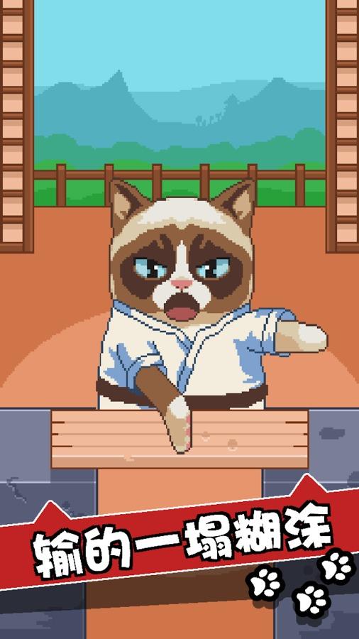 不爽猫史上最差游戏