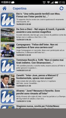 FcInterNews