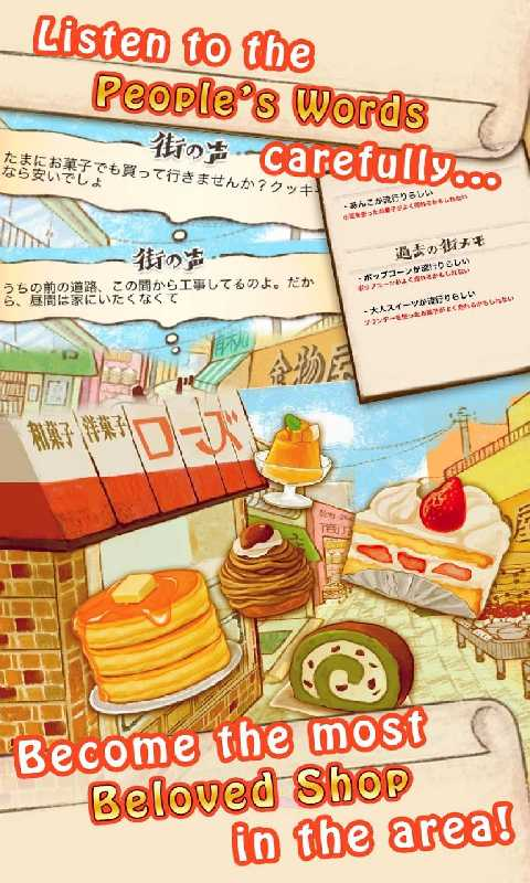 洋菓子店ROSE