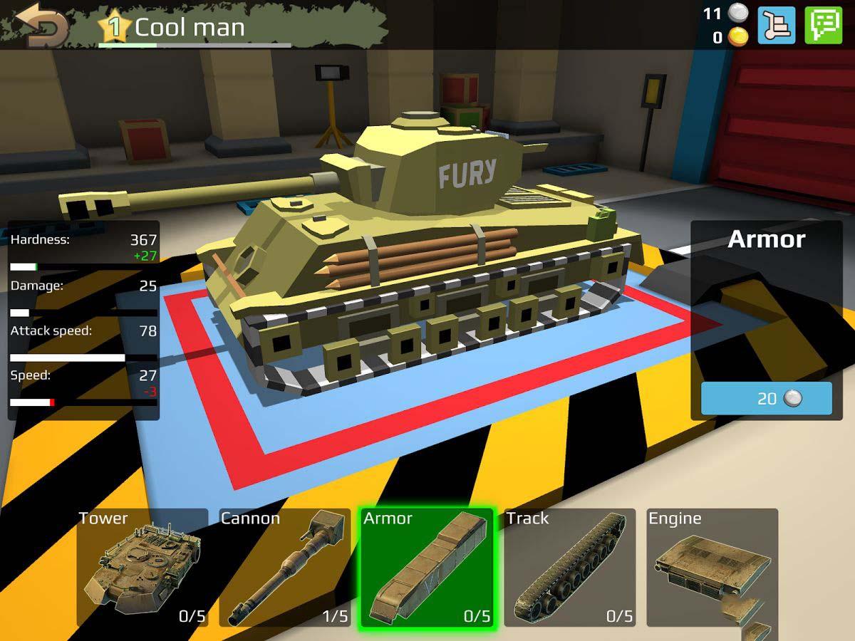 坦克io截图