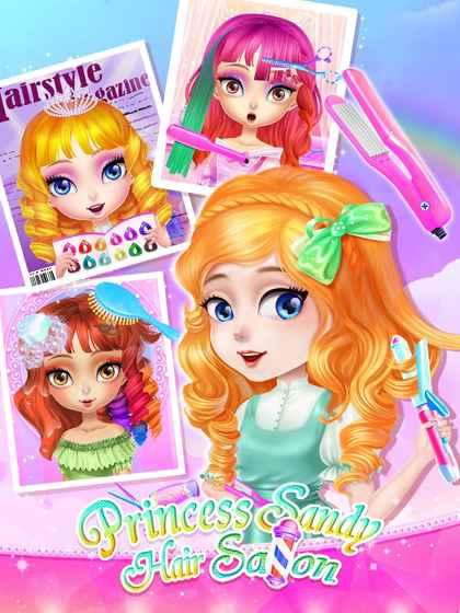 Sandy公主美发沙龙