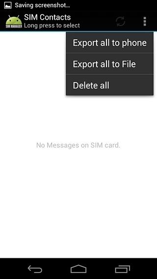 SIM卡管理器截图
