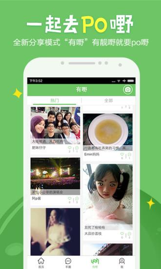 广州妈妈网