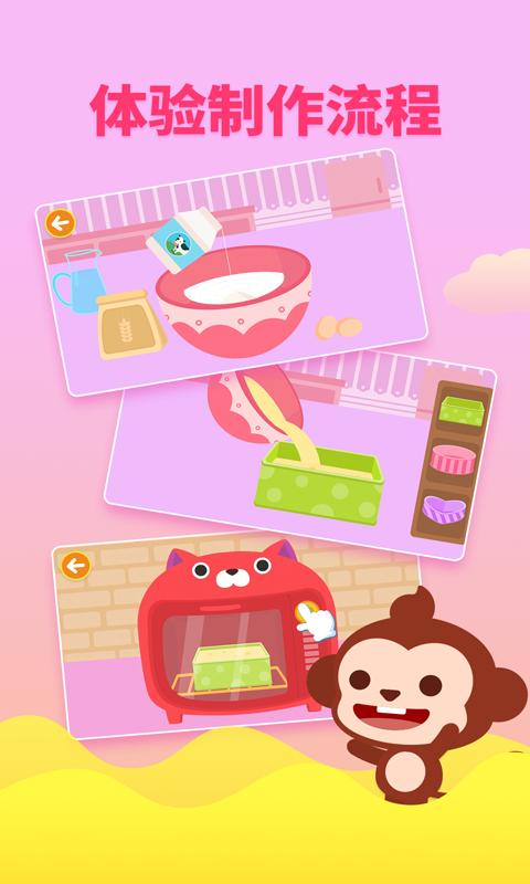 多多甜品店